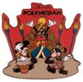 Disney WDW Polynesian Resort Luau Goofy Mickey pin/pins