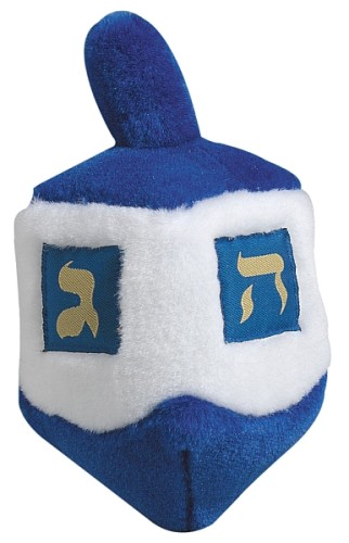 Toys For Hanukkah : Plush dog chew toy talking hanukkah dreidel inch