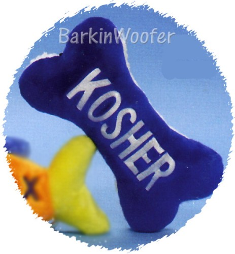 *Kosher* Bone - Chewish Toy
