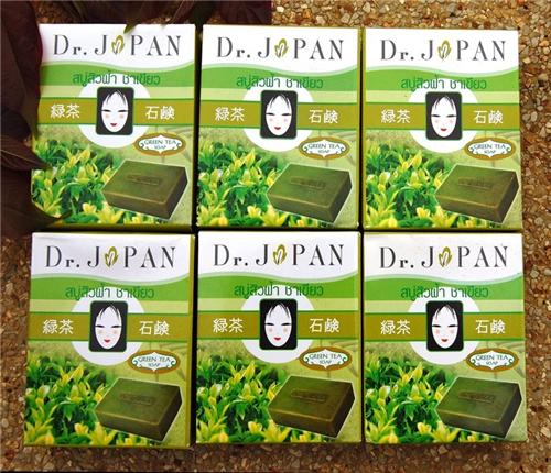 DSC_3403.JPG 2/27/2011