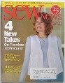 sew news march2005.jpg