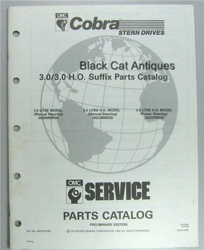 Omc gear coupon code