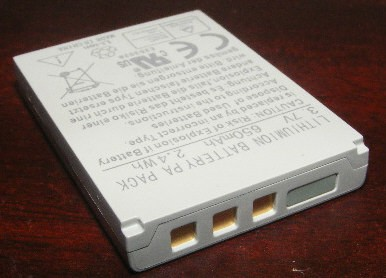 Intova IC-12 Battery B.jpg 8/18/2010