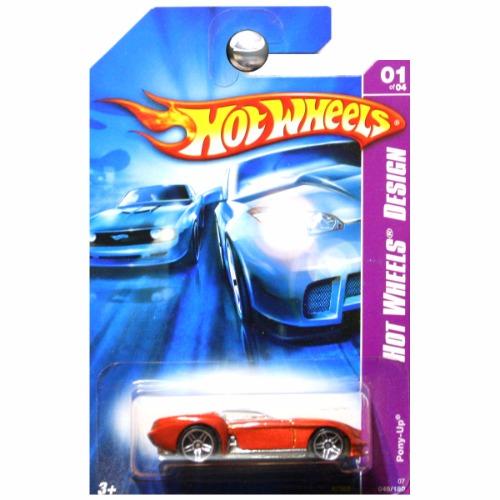 Hot Wheels 2007 Hot Wheels Design Orange Copper 1