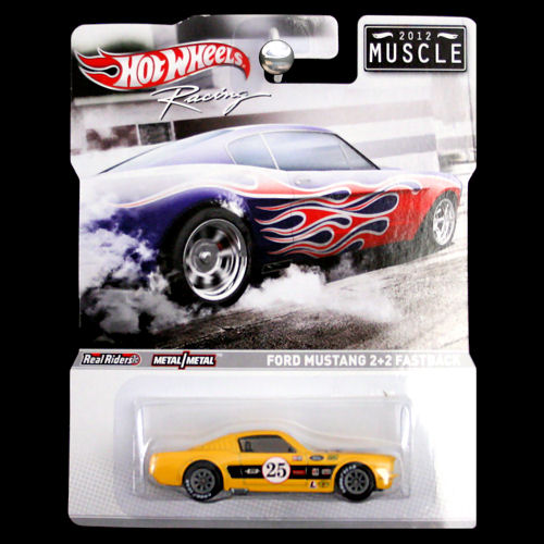 Hot Wheels Rubber Wheels Hot Wheels With Rubber Tires