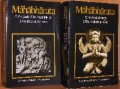 mahabharata1-20-09001.JPG
