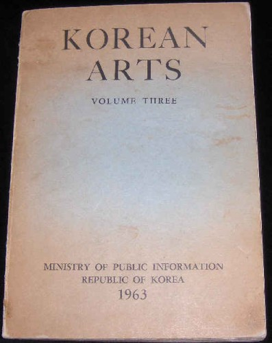 koreanartsarc8-14-08000.JPG