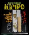 kampo5-21-10001.jpg