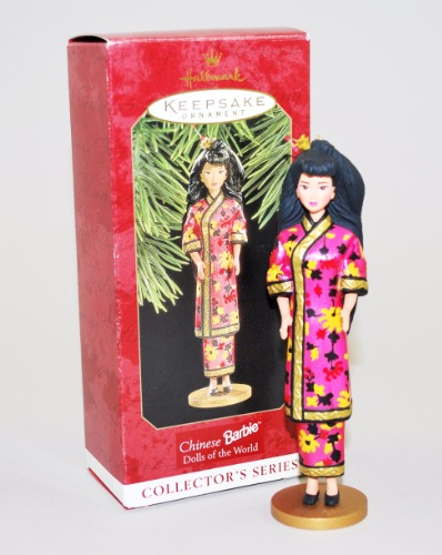 Hallmark Chinese Barbie 1
