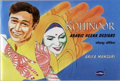 Kohinoor.jpg