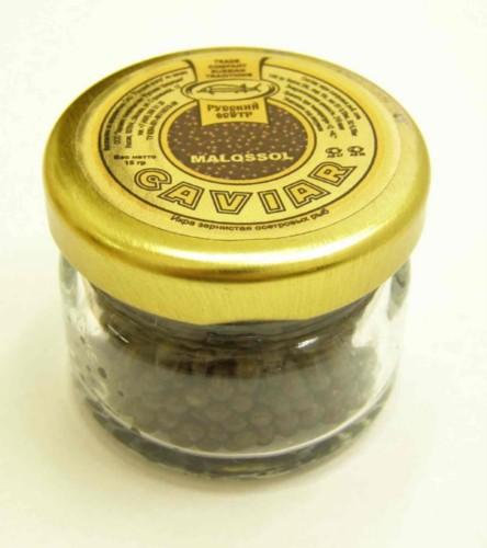 Royal Caspian Russian Osetra Caviar Malossol 0.5oz/15g
