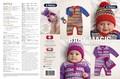 212100-patons_baby_patonyle_leaflet_0015.jpeg