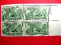 Scott #1023 3-Cent Sagamore Hill Plate Block - MNH.JPG