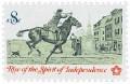 Scott #1478 8c Colonial Postrider - MNH.jpg