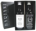 Bariani Gift Pack oil vinegar.jpeg