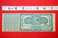20lbs Coupon 1897 Series Green - 2.jpeg