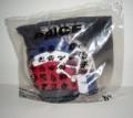 Carey Price Mini Mask.JPG_Thumbnail1.jpg.jpeg
