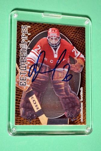 "VLADISLAV TRETIAK Autographed 2002 ITG ""CCCP Russia"" KHL ..."
