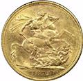 Australia 1872-S PCGS AU58+ 2