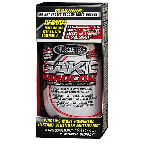 Gakic Hardcore Reviews 53