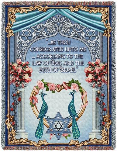 Personalized Chuppah Jewish Wedding Jewish Inspirational Tapestry Throw
