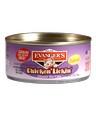chicken cat food Evangers.jpeg