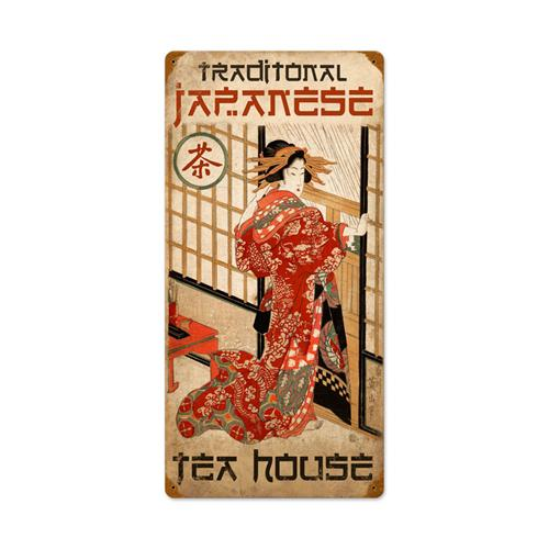 Traditional Japanese Tea House Tin Metal Sign :: 12 X 24