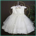 KD 210 Baptism Dress (8).jpeg