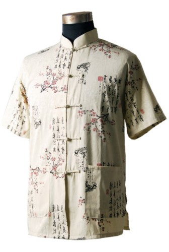 Mens Chinese Mandarin Kung fu Tai chi Shirt Top Costume TS04