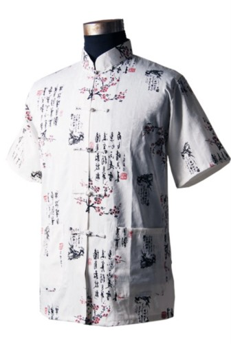 Mens Chinese Mandarin Kung fu Tai chi Shirt Top Costume TS06