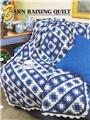Barn Raising Quilt Annie's Attic Crochet Afghan Pattern Instructions