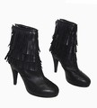 bh2 fringed ankle boots.jpeg