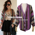 kn51 rainbow print cardigan copy.jpeg
