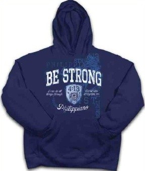 Kerusso Christian Adult Hooded Sweatshirt Be Strong - Small, Medium, Large, XL, 2X