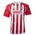 2011-2012 Chivas Blank Home Jersey