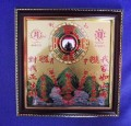 Feng Shui Convex Bagwa Mirror