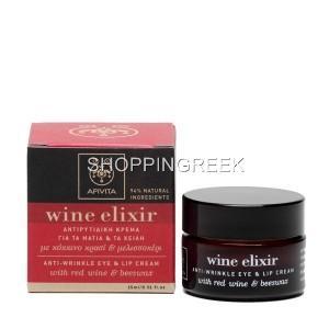 apivita_wine_elixir_Anti-wrinkle Eye and Lip Cream.jpg 10/23/2010