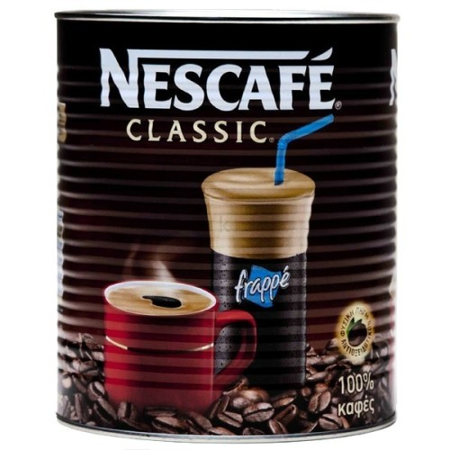 Greek Nescafe Classic Instant Frappe Coffee 750gr.jpeg