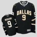 mike modano dallas stars nhl ice hockey premier jersey 1.jpeg