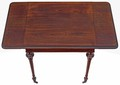 Antique fine quality Victorian 19C Rosewood sofa table side occasional