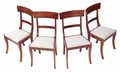 Antique set of 4 Victorian 19C sabre leg mahogany dining chairs