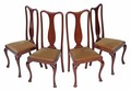 Antique quality set of 4 Queen Anne revival mahogany dining chairs