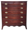 Antique large Georgian 18C flame mahogany bow front chest of drawers
