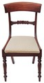 Antique William IV / Victorian mahogany dining chair bedroom side hall