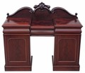 Antique Victorian 19C flame mahogany sideboard chiffonier dresser cupboard