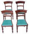 Antique set of 4 Victorian 19C mahogany bar back dining chairs