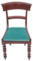 Antique Victorian 19C mahogany bar back dining chair bedroom hall side