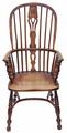 Antique 19C Victorian elm Windsor armchair chair hall side