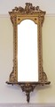 Antique 19C Regency Victorian gilt wood gueso pier wall mirror putti shelf