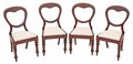 Antique set of 4 Victorian mahogany dining chairs balloon back